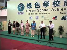The Green Schools Conference is launched at a local high school in Taizhou